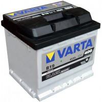 VARTA BLACK Dynamic